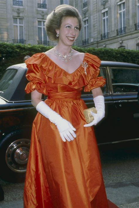 1980: Princess Anne - The Most Iconic Royal Outfit From