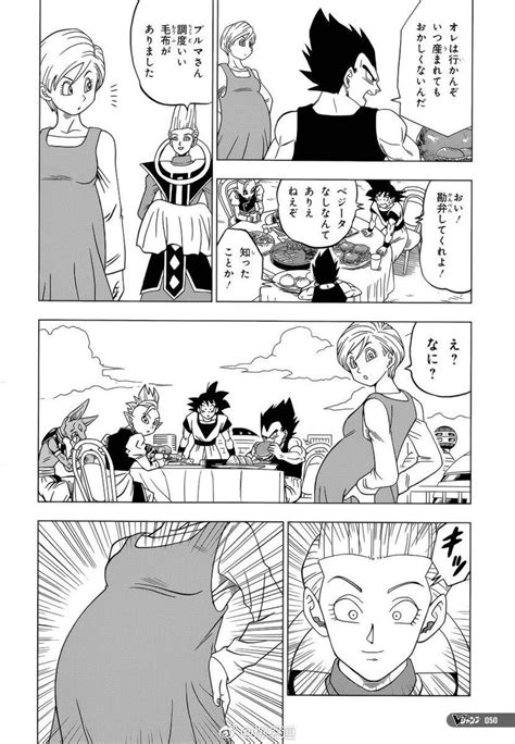 """Todd Blankenship on Twitter: """"Whis helps Bulma give birth"""