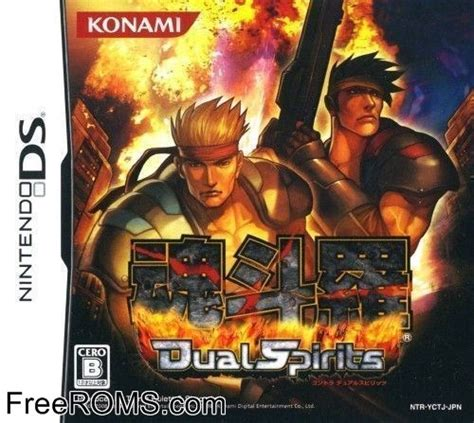 Contra - Dual Spirits Japan ROM Download for NDS